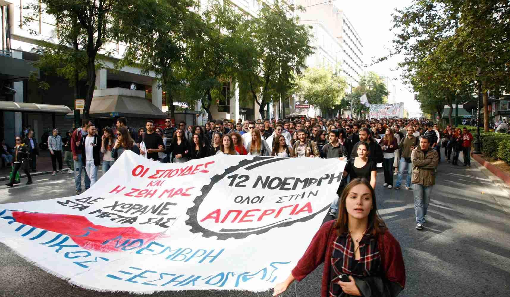 Studierende mobilisieren zum Generalstreik